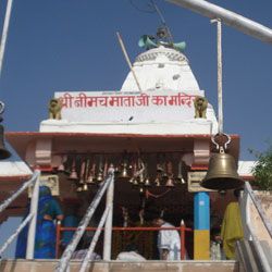 Neemach Mata Temple in Udaipur