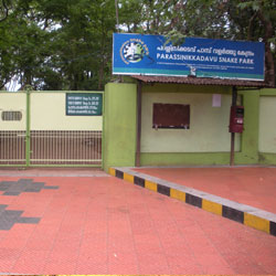 Parassinikkadavu Snake Park in Kannur