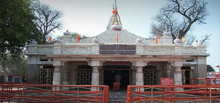 Patan Devi Temple