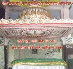 Peer Baba in Jammu