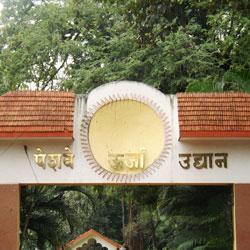 Peshwe Park in Pune