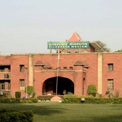 Prayagraj Museum in Prayagraj
