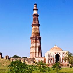 Qutab Minar in