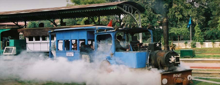 Railway Museum, Gorakhpur