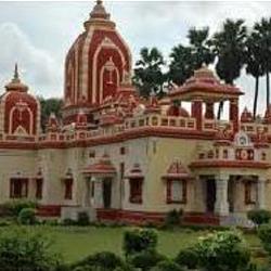 Ram Katha Museum in Ayodhya