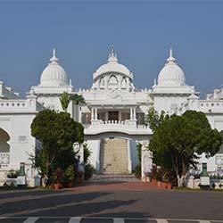 Ramakrishna Mission Vidyapith in Deoghar