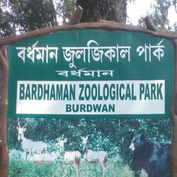 Ramna Bagan Wildlife Sanctuary in Bardhaman