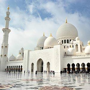 Sheikh Zayed Grand Mosque Center in Abu Dhabi