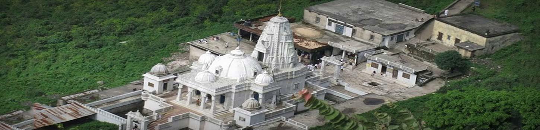 Shikharji Dham