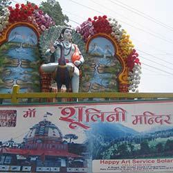Shoolini Mata Temple in Solan