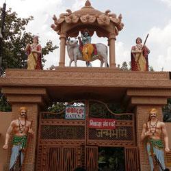 Shri Krishna Janmabhoomi Temple in Mathura