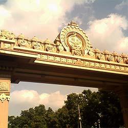 Shri Ramakrishna Ashrama in Rajkot