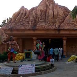 Siddhagiri Museum in Kolhapur