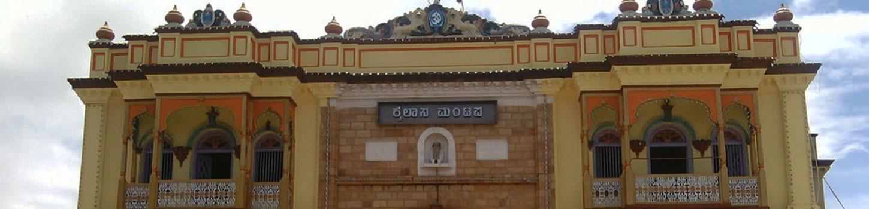 Siddharoodha Math