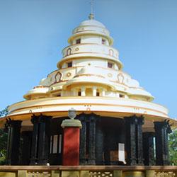 Sivagiri Mutt in Varkala