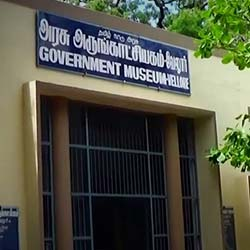 State Government Museum in Vellore