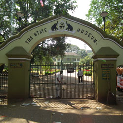 State Museum in Thrissur