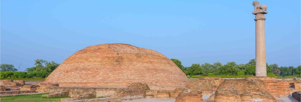 Stupa Complex