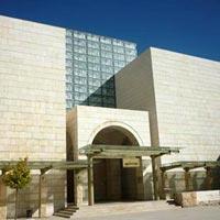 Jordan Museum in