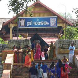 Thiruvilwamala Village in Thrissur