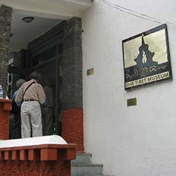 Tibetan Museum in Dharamshala