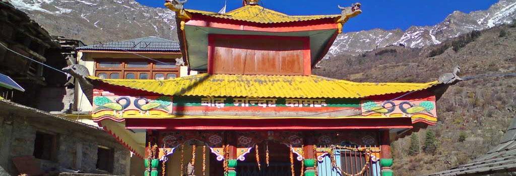 Tibetan Wood Carving Center