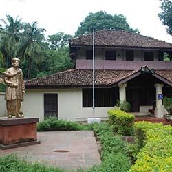 Tilak Ali Museum in Ratnagiri