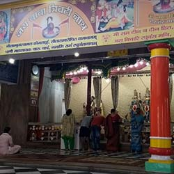 Trivatinath Mandir in Bareilly
