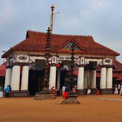 Vaikom Temple in Ernakulam