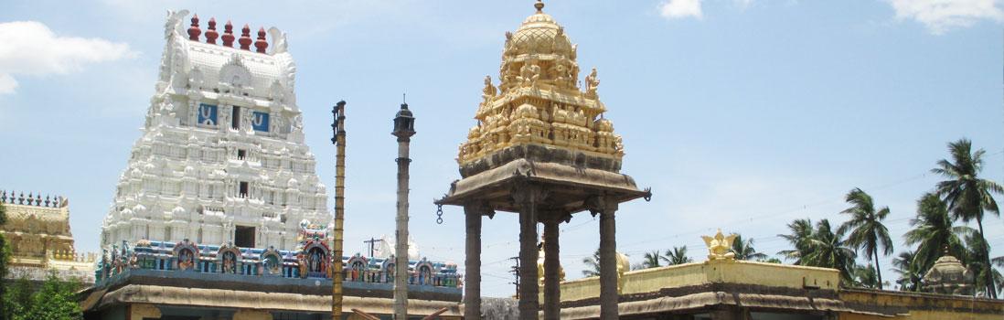 Varadaraja Temple