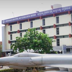 Visveswaraya Industrial and Technological Museum in Bangalore