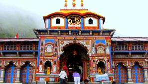 Religious & Pilgrimage Tour Package
