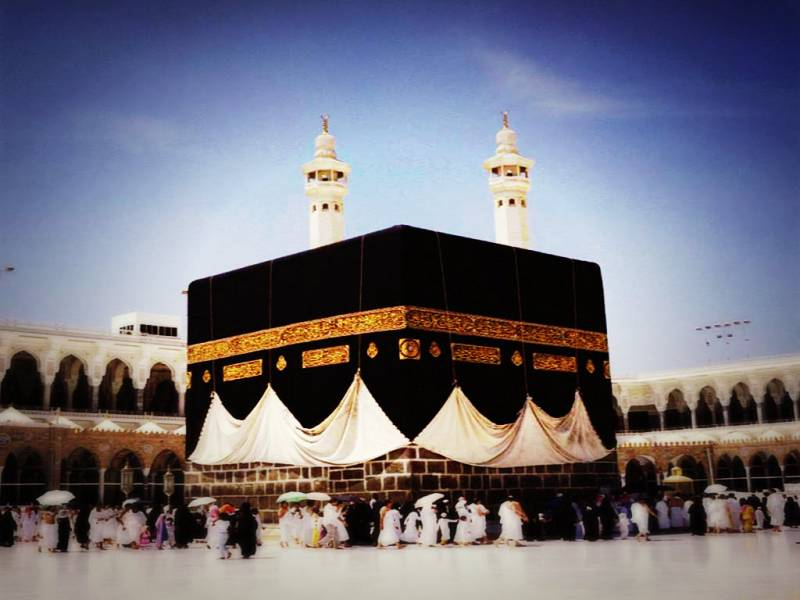 14nights 15days Umrah Tour