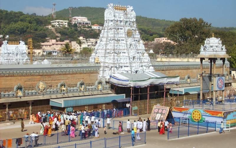 Tirupati ITDC Package