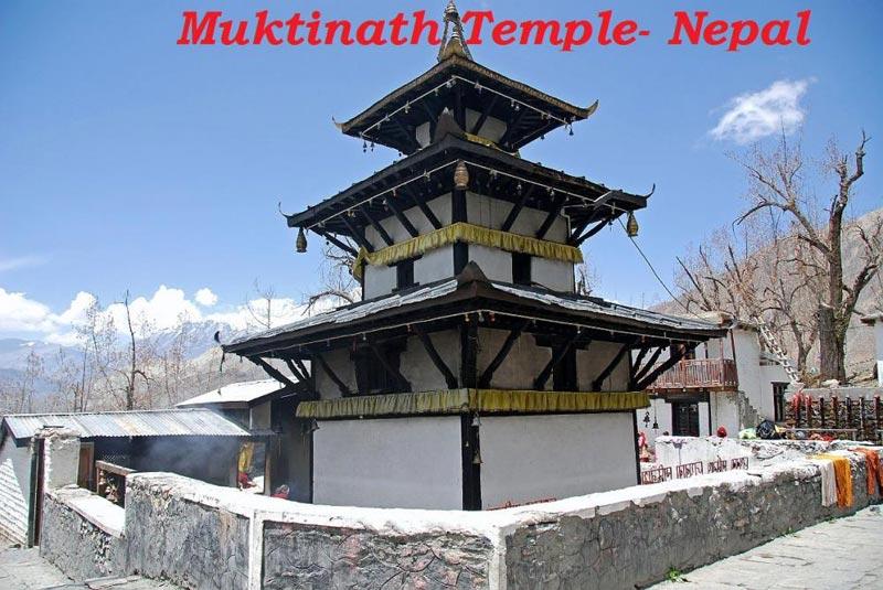 Pilgrimage Muktinath Nepal Tours