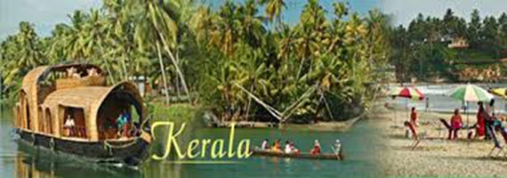 Romantic Kerala With Houseboat Tour