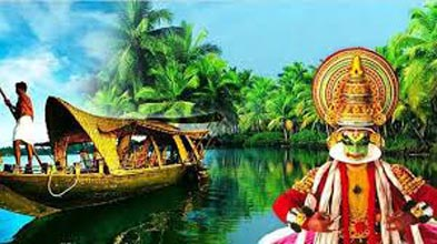 Beautiful Kerala Tour 13N/14D