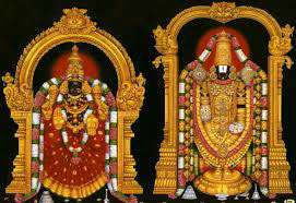 Holiday Tour From Pune - Tirupati