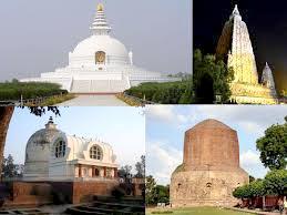 Holy Shrines Tour