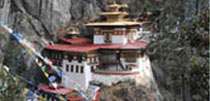 Bhutan Honeymoon Tour