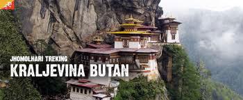 Exkuisite Butan Tour