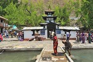 Muktinath Yatra.