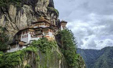 Bhutan - The Last Shangrila Thimphu, Punakha & Wangdue, Paro Tour