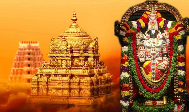 Bangalore - Mysore - Tirupati - Ooty Tour Package