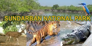 Premium 18 Days Tour Package Kolkata - Sundarban - Shantiniketan - Murshidabad - Malda - Siliguri