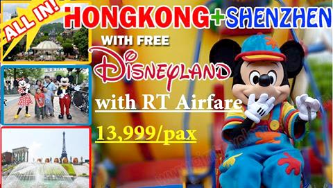 Hong Kong Promo Tour Package