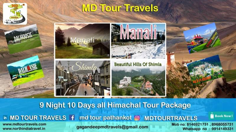 Chandigarh Shimla Manali Dalhousie Dharamshala Amritsar Jammu Katra Best Tour Package