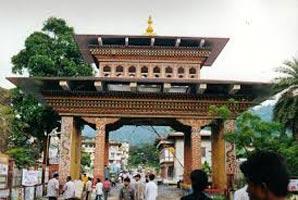 Bhutan 7N / 8D Tour