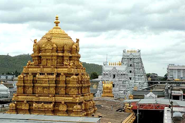 Tirupati - Tirumala Package