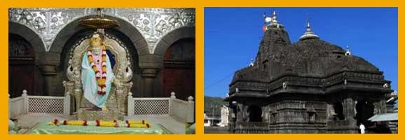 Shirdi Trip Package